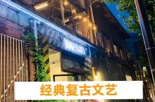 Baesan 今年才刚进驻圣水洞的咖啡街,是一家具有强烈独特风格的店。 内部空间很宽敞,由老旧斑驳的