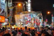 花莲市暨日本盛冈友谊活动 温泉山车交流夜祭 这是每年11第三个周六都有的活动 今年迈入了第七年了 将