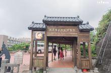 台湾北投瑞芳黄金博物馆是由过去的金矿矿区转型而成的博物馆区,是台湾第一个生态博物馆。 其中的由日据时