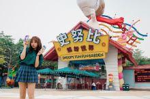 听说佛山有一个史努比缤纷世界乐园,所以就去玩玩,没想到整个乐园的主题很统一,都是围绕着史努比,咖啡厅