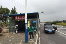 感受下,这就是通州三余汽车站…… 重要提示,这里发往上海的车有的是要去金沙镇,也就是通州汽车站中转一