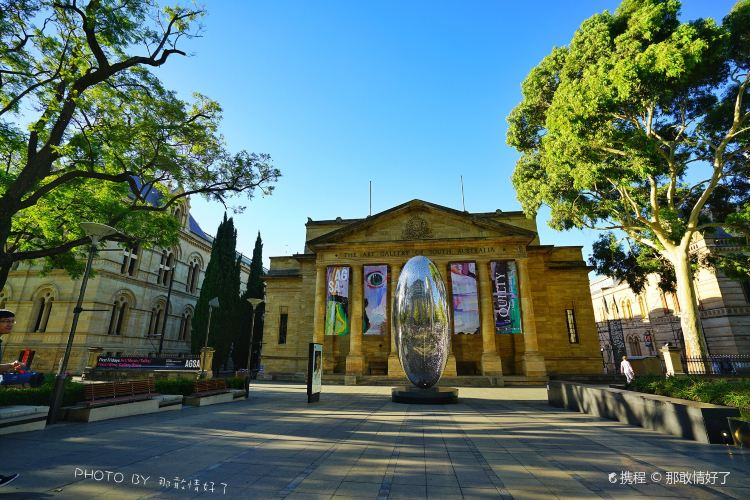 University of Adelaide4