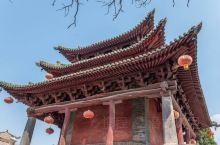【山西临汾陶寺关帝庙】位于临汾襄汾陶寺村村头广场,离著名的陶寺遗址不远。建于元大德五年(公元1301