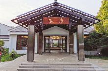 """""""花庭""""是位于无锡""""九龙湾花卉主题酒店""""内的一个""""花卉主题餐厅""""。 这里的菜品既有江南菜肴的精致与秀"""