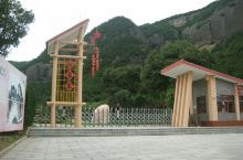 铜川薛家寨风景区