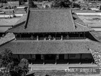 魯土司衙門