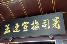 边境小城~云南孟连