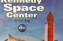 卡拉维拉尔角肯尼迪航天中心