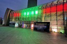 南昌艺术中心