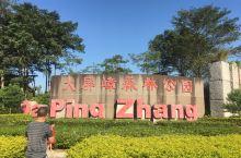 大屏嶂森林公园的初秋  大屏嶂森林公园位于东莞市东南部,总面积26.3平方公里,森林覆盖率达96%以