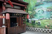 蔡家坡三国小镇