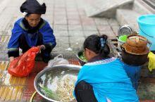 这种感觉是不是在云南丽江才有,而水族居住区则更加明显。