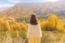 踩坑提醒·北疆旅行秋季自驾6日游 这次因为是自驾,太多的时间花费在路上,所以要抓住分分秒秒的时间来把