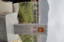 朝鲜和中国的友谊之门