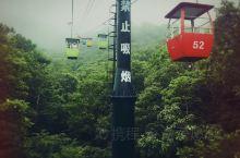 凤凰山,鸭绿江断桥,漂流