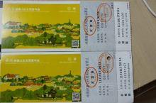 承德外八庙的小布达拉宫,感觉良好,票价一个人80元人民币,如果买了避暑山庄门票(全票130元)的,这