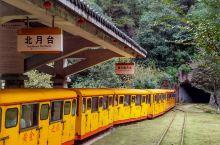 遂昌金矿的小火车