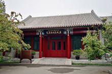 九月底,位于北京什刹海北沿的宋庆龄故居重新开放。