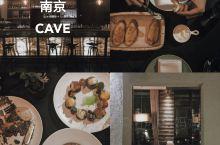 没想到龙江这边竟然也有这么好的西餐厅店,其实龙江除了新城市广场里面有一些高档餐厅,其他地方基本都是住