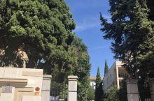 格拉纳达大学 一座建于1531年的西班牙名校