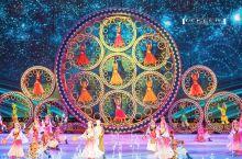 新疆大剧院。世界首创市内大型实景民族歌舞秀《千回西域》演出场景神奇一幕—— 图5与图1,拍摄文件编号