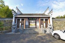 """我们到达了位于河南省信阳市固始县的西九华山景区,入住景区内的""""禅音怡和""""。禅音怡和整个建筑风格为徽派"""