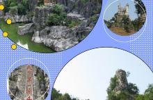 兴文石海位于四川省宜宾市兴文县境内,处于四川盆地与云贵高原过渡地带,是世界地质公园、国家级风景名胜区