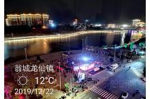 翁源县城的夜色有点看头。这里地处粤北,县城被群山环抱,冬至之夜比较寒凉,但街头灯饰闪耀,人声喧哗,呈