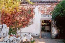 江南著名古典园林—退思园位于吴江同里古镇上,退思园风景清雅幽静,虽然面积不是很大,但是亭台楼阁,碧水