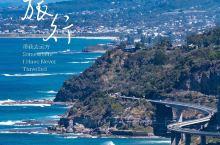 卧龙岗|宝藏级玩法/吐血推荐|房车自驾+海边营地  如你有机会来澳大利亚悉尼,一定一定一定要来卧龙岗
