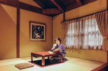 日本小众旅行地有马温泉  带符小姐住进有马温泉山林中的只有10间客房的有马山丛 御所别墅(和陶泉 御