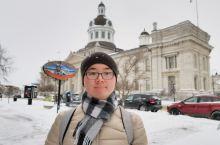 金斯顿一日游 加拿大金斯顿的旅行是在安大略生活的bonus,没有任何旅行团会把金斯顿作为目的地,自由