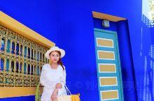 摩洛哥马约尔花园美照攻略 摩洛哥之行最兴奋的就是来这里拍拍拍啦~ 花园里满眼的马约尔蓝,是一种比蔚蓝
