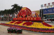 春节前夕的人民广场