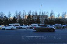 回家过春节的同时 来沈阳医保中心办理一些医保业务 过程中 看到辽宁大学所在的崇山路 真的是车水马龙