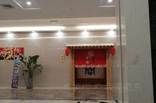 大洼鹤王温泉重新装修,里面环境真的大不同了,跟上档次,洗浴用品也比以前的好很多,服务员着装态度都有提