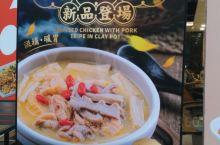 72街虎门步行街店         2019年11月新品登场,滋补暖胃的猪肚鸡,看到宣传画就很吸引哦
