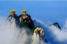 老君山(The Laojun Mountain),原名景室山,位于十三朝古都洛阳的栾川县县城东南三千