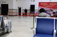 返回工作岗位,林口县火车站。