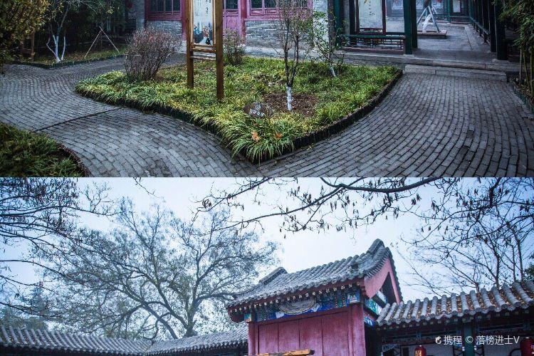 Wang Yuyang Memorial Hall1