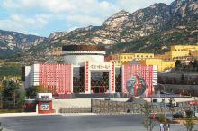 """招远·烟台  被誉为""""中国金都""""的招远市,位于山东省烟台市正西方约100km处。 在当地游历了黄金博"""