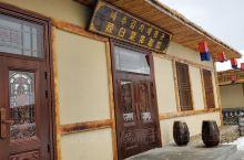 朝鲜族民俗文化体验馆   报名的长白山两日游,第一站就来到的是延边朝鲜族自治州延吉市的啊百花谷 先是