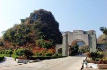 清远英德奇洞温泉度假村由深圳市骏霖实业有限公司开发,邀澳门顶尖设计师操刀,建筑风格糅合了东南亚及客家