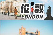 伦敦地标打卡| 白金汉宫、圣保罗大教堂、塔桥、伦敦眼  白金汉宫Buckingham Palace