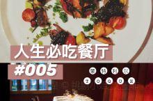 ● 蒙特利尔排名第一的法餐厅——toque 根据加拿大100大最佳餐厅的榜单,Toque在其中排名第