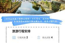 探秘《富春山居图》,富阳小众路线2日游   DAY:1 【 东吴文化公园  】 游玩时间:1-3小时