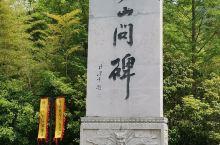 """""""天下第一碑""""——南京阳山碑材 ,无声地诉说明朝的那些事儿。      今年庚子年五一,由于全球疫情"""