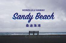 桑迪海滩 冲浪圣地 檀香山.夏威夷  早起不用的,笃笃定定从威基基客运中心乘坐公交车,当然,沿途也可