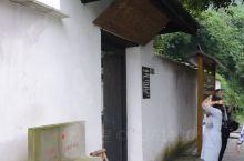 四川省宜宾市李庄镇上坝村月亮田处,有两个相连的小院,1940~1946年抗战期间,中国建筑史学界的前