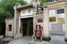 5年前同朋友来过黄姚古镇,5年后的今天又重游旧地。同样入古镇要收门票,而家门票仲将身份证的照片都印在
